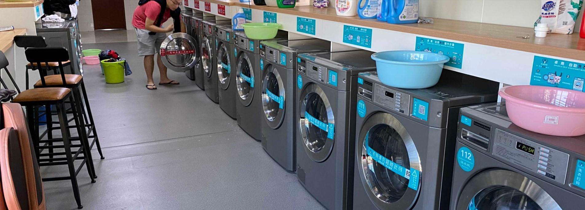 校园自助洗衣——你的衣服真的洗干净了么?
