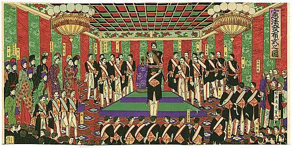 separation of religions in meiji japan essay For many years the national religion of japan was shinto, but once the meiji government was dissembled japan went into a mode of reconstruction in which.