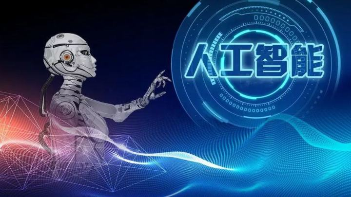 人工智能程序_浅谈人工智能的现状与未来 - 知乎