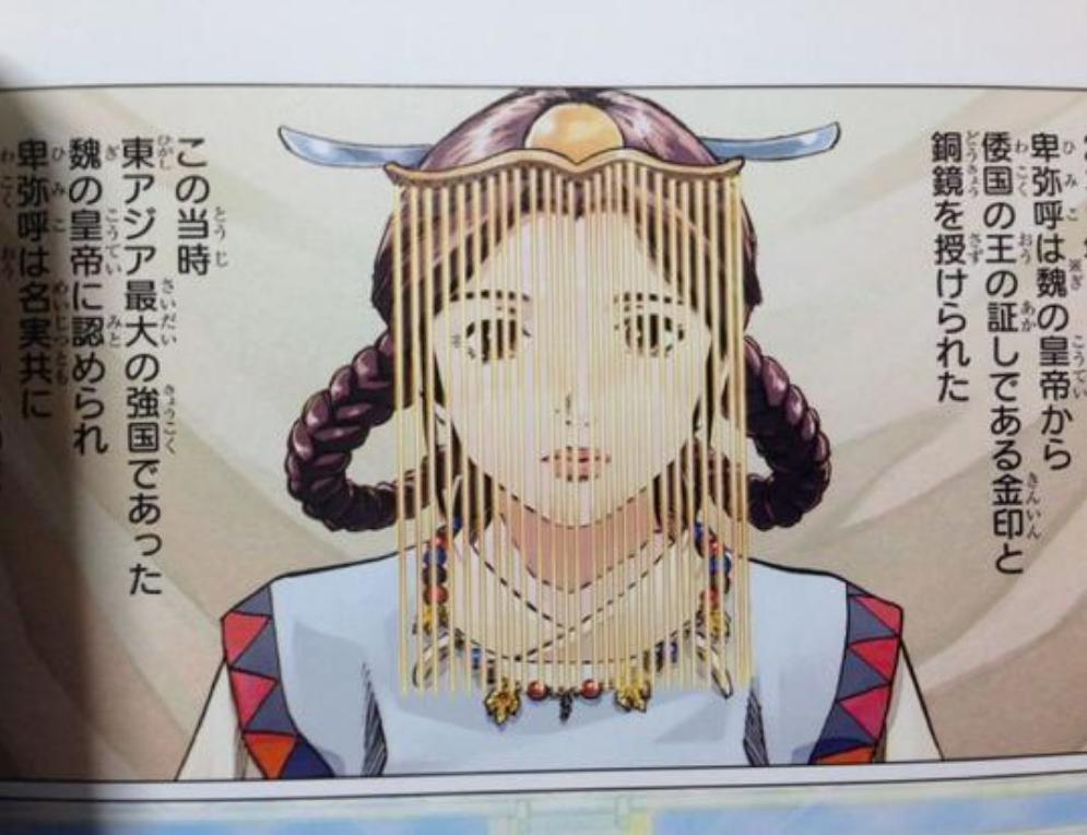 """hi是什么意思_日本的原名""""倭奴""""国到底是什么意思? - 知乎"""