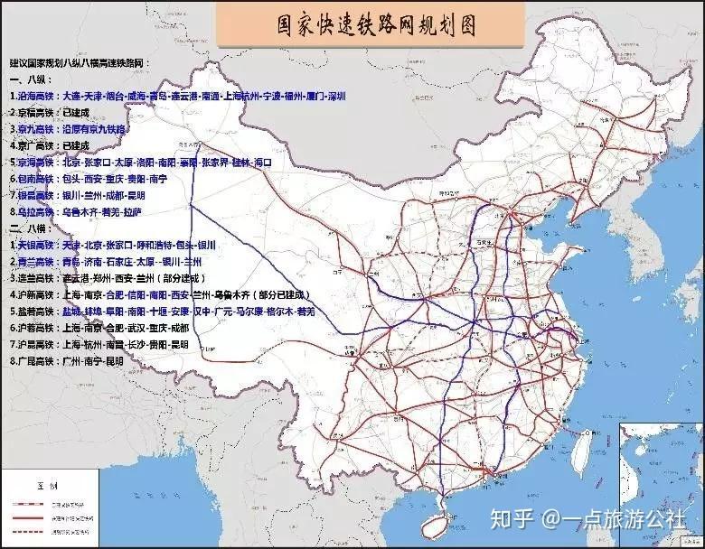 中国高铁规划_2019年中国文旅产业发展趋势报告,超详细! - 知乎