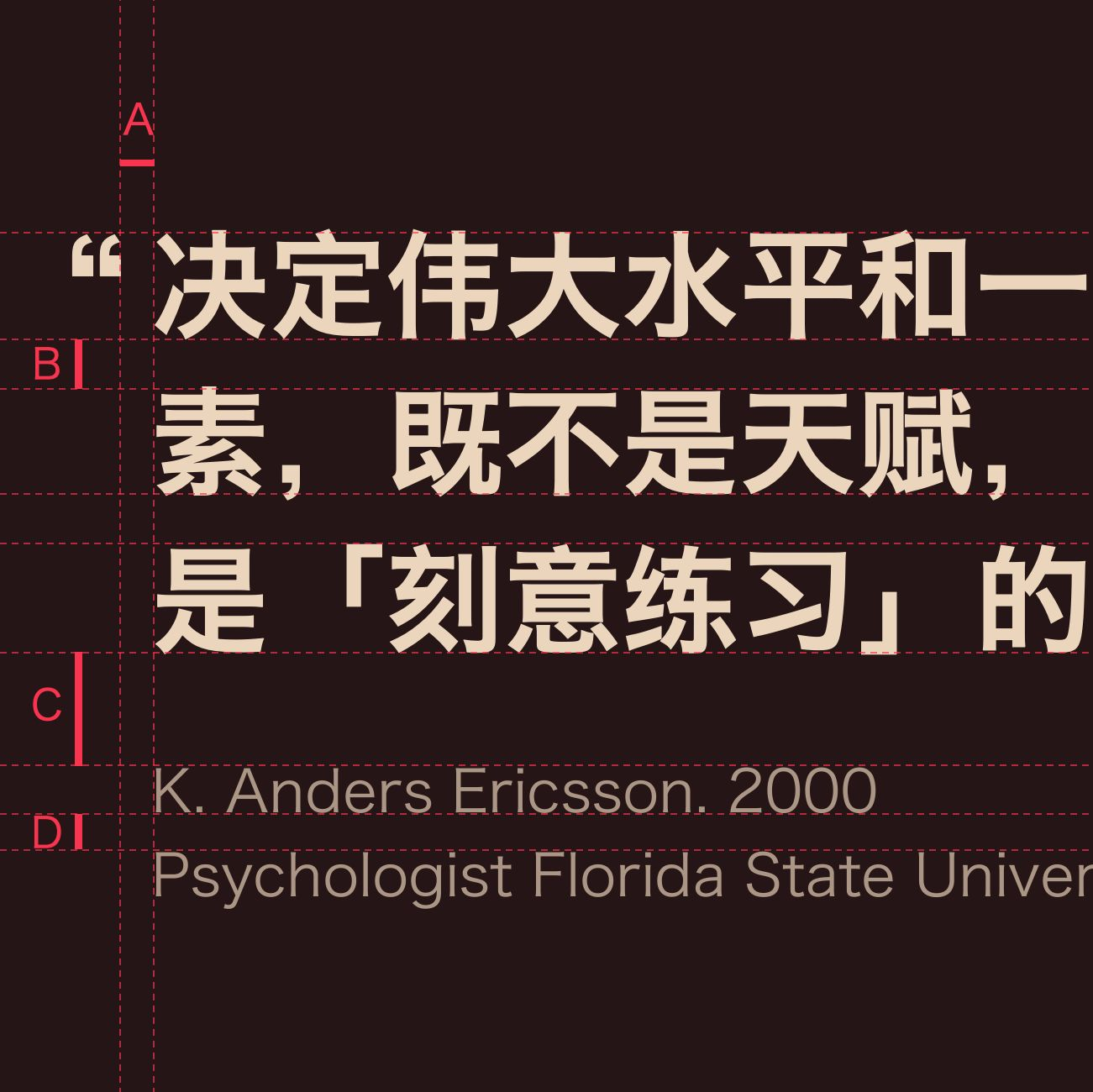 简体中文文本排版指南