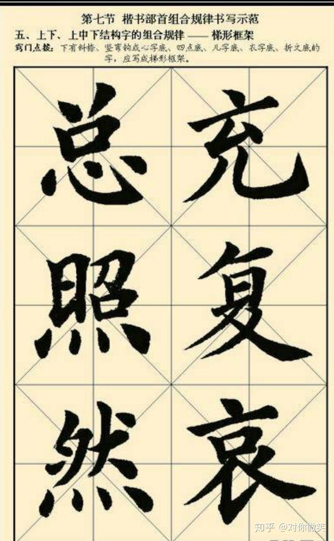 春节图片有汉字