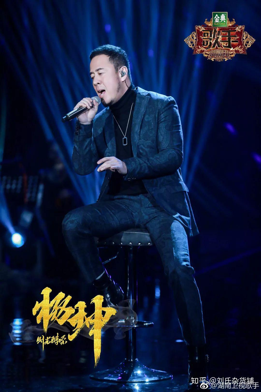杨坤的歌曲全部 杨坤最好听的十首歌