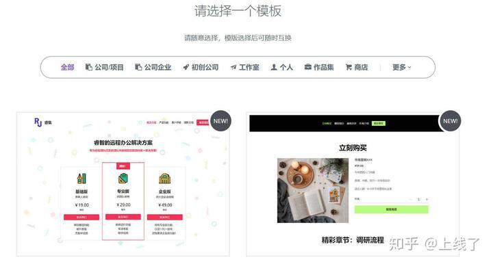 企业网站源码手机电脑_手机团购网站源码 (https://www.oilcn.net.cn/) 网站运营 第7张