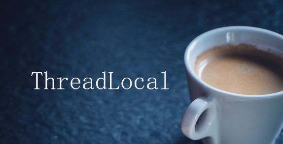 Java 200+ 面试题补充 ThreadLocal 模块