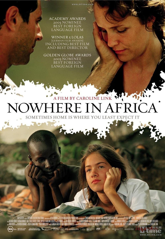 """《何处是我家》应该译做""""无处不非洲"""""""