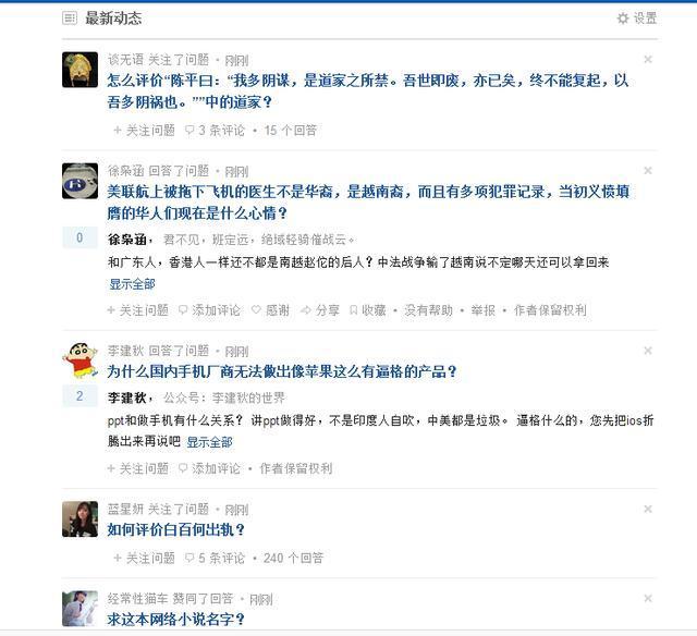 什么什么网站:「简书」是一个什么样的网站?有什么背后故事?-U9SEO