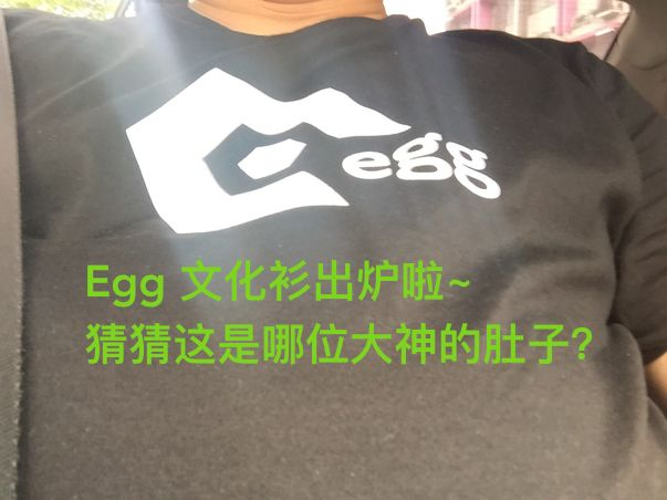 eggjs-feed-03