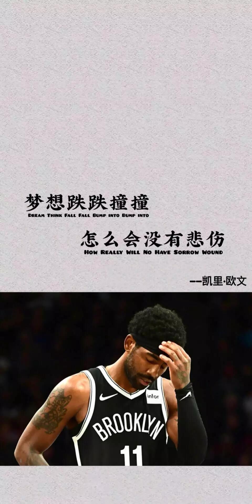 有没有一些好的篮球壁纸?