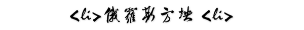 哪个网站可以下载Java项目源码_安卓项目源码网站 (https://www.oilcn.net.cn/) 综合教程 第12张