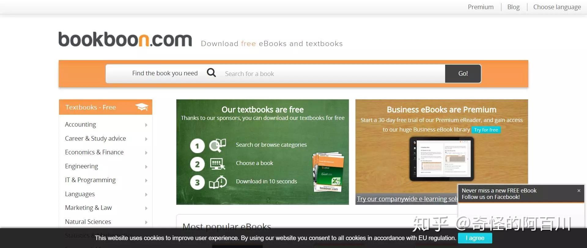 网站国外:免费下载国外教科书的网站有哪些?-U9SEO