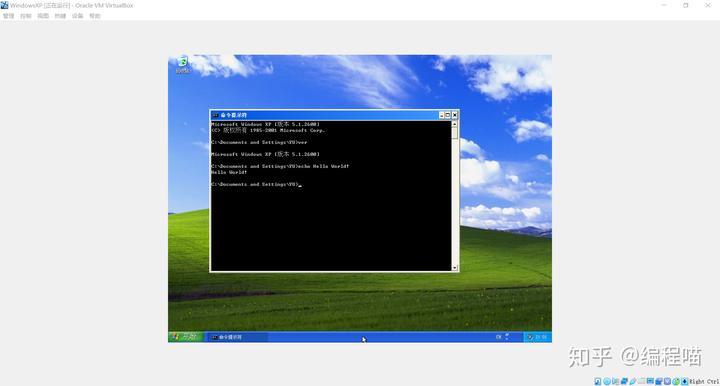 安装Linux虚拟机- 知乎