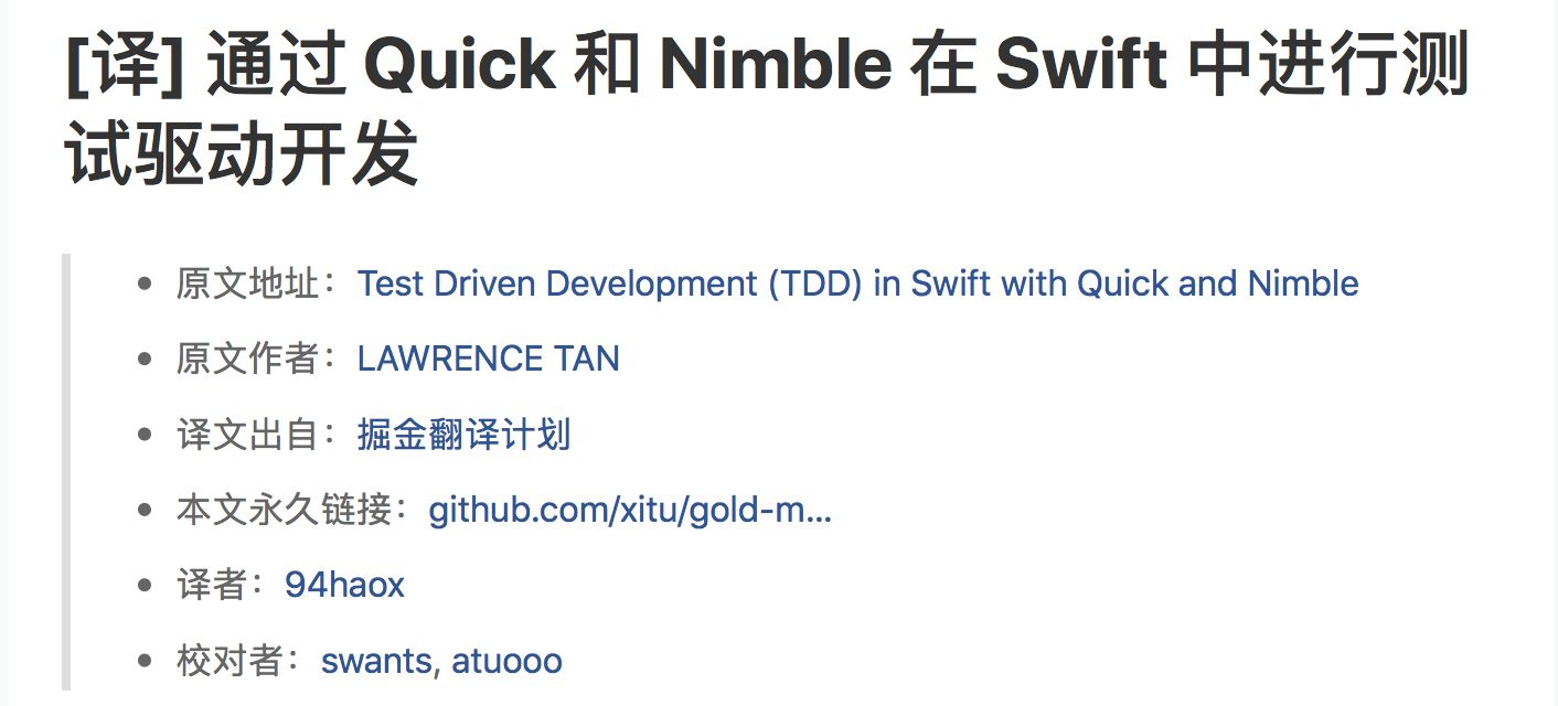 [译] 通过 Quick 和 Nimble 在 Swift 中进行测试驱动开发
