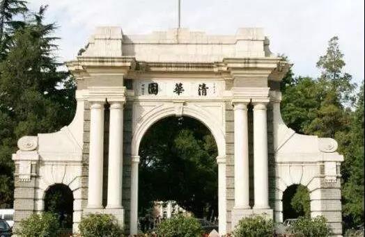 报道 | 知友热议!清华大学不再将论文发表情况作为博士学位申请的硬性指标?