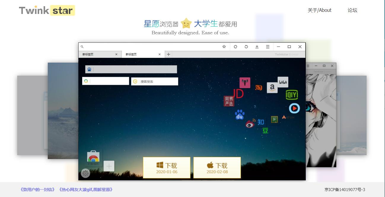功能强大且干净的浏览器,定位大学生使用。