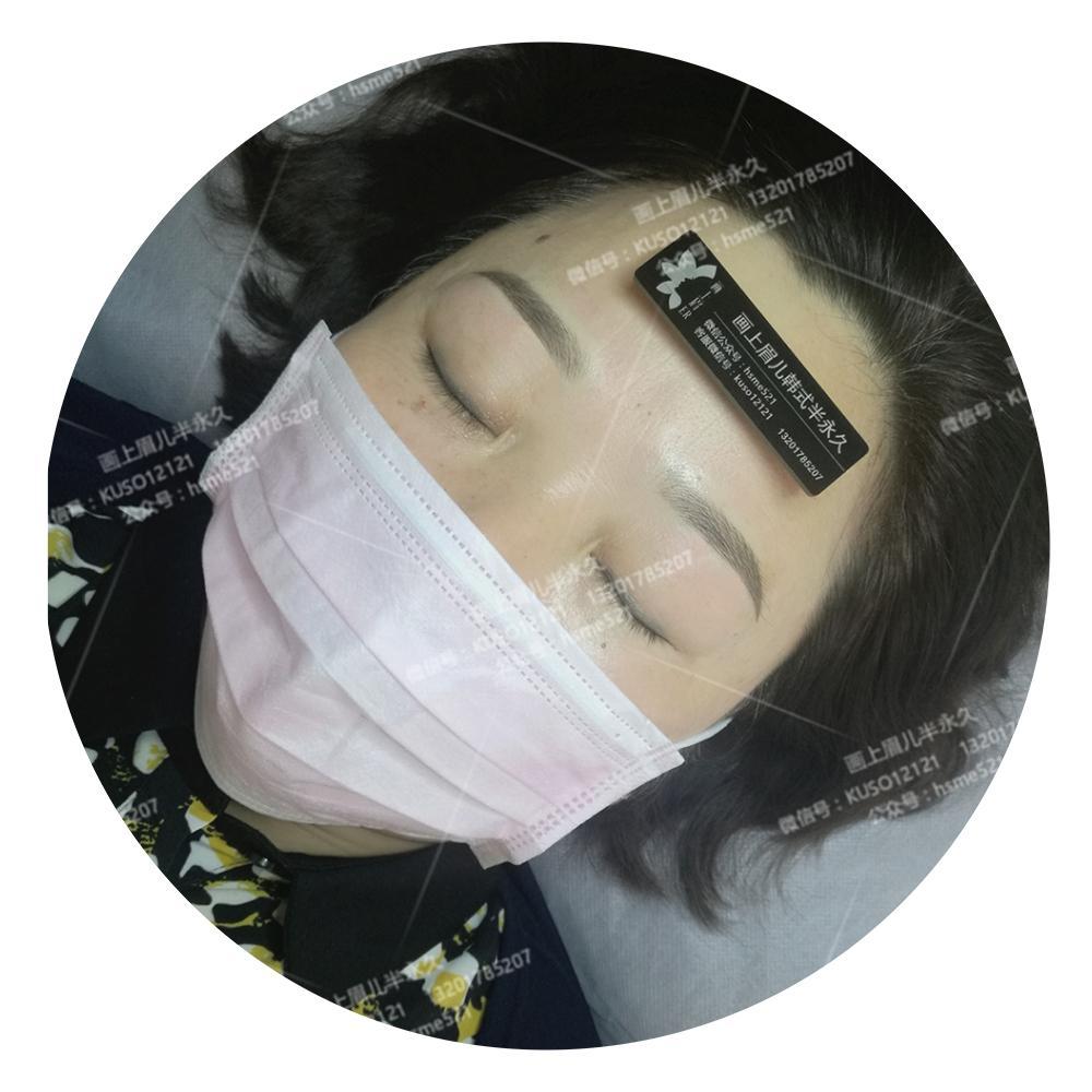西安女孩王维纹眉