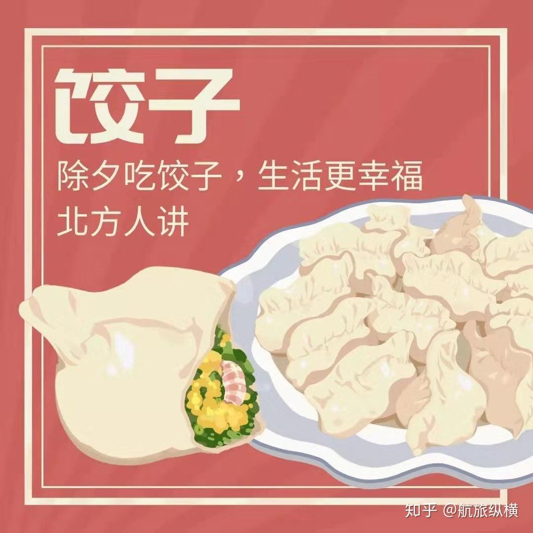 南北方不同的中秋节习俗 有哪些不同习俗