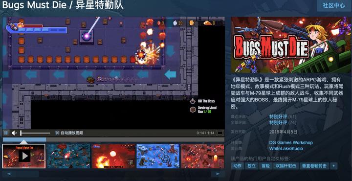 steam最佳免费单机游戏图片