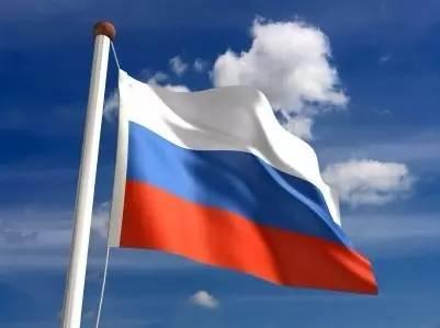 荷兰法国俄罗斯.这些撞脸的国旗你分得清吗?
