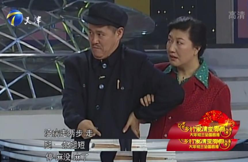 大忽悠其实是中国第一位物理治疗师???
