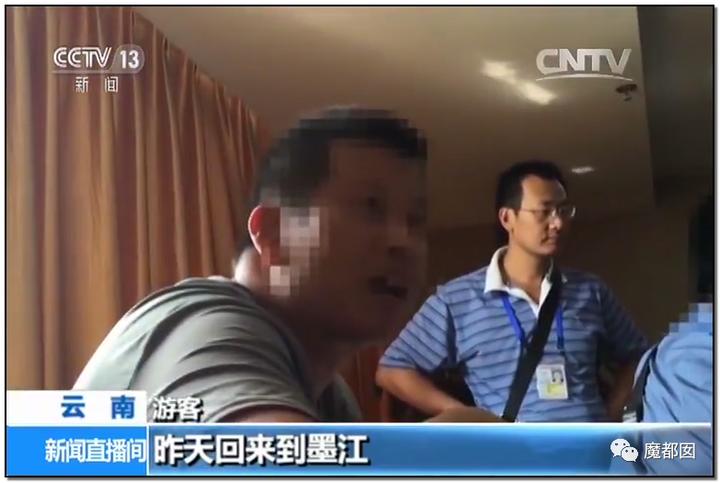 """震怒全网!云南导游骂游客""""你孩子没死就得购物""""引发爆议!85"""