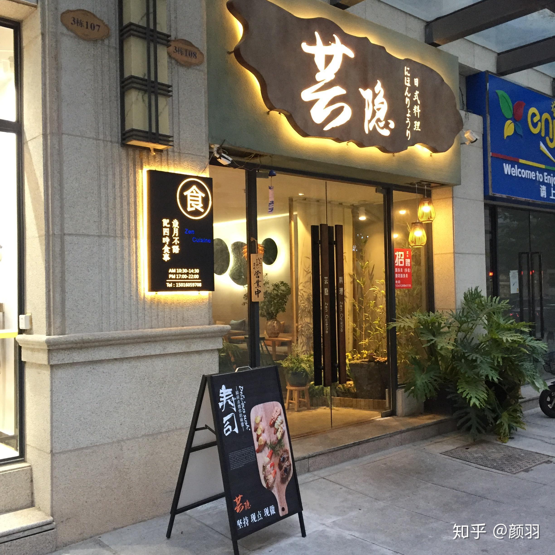 星爷老了_惠州有那些超级好吃的餐厅? - 知乎