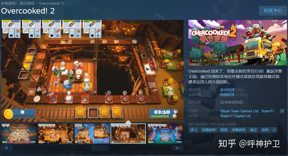 超级玛丽情侣_有哪些适合情侣一起玩的steam游戏? - 知乎