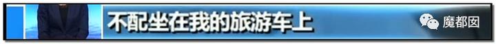 """震怒全网!云南导游骂游客""""你孩子没死就得购物""""引发爆议!130"""