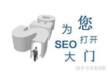 SEO搜索引擎优化如何学习?