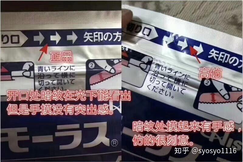 日本买拍立得便宜吗_日本代购 久光贴是日本处方药,为什么淘宝那么多卖的还比我在 ...