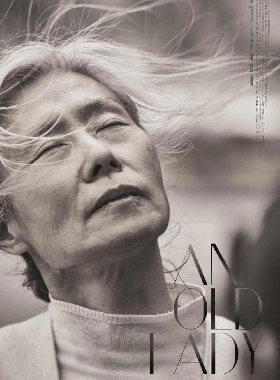 讲述老年人的电影_69岁老妇遭29岁青年性侵:从出生到死亡,她总逃不过这种命运 ...