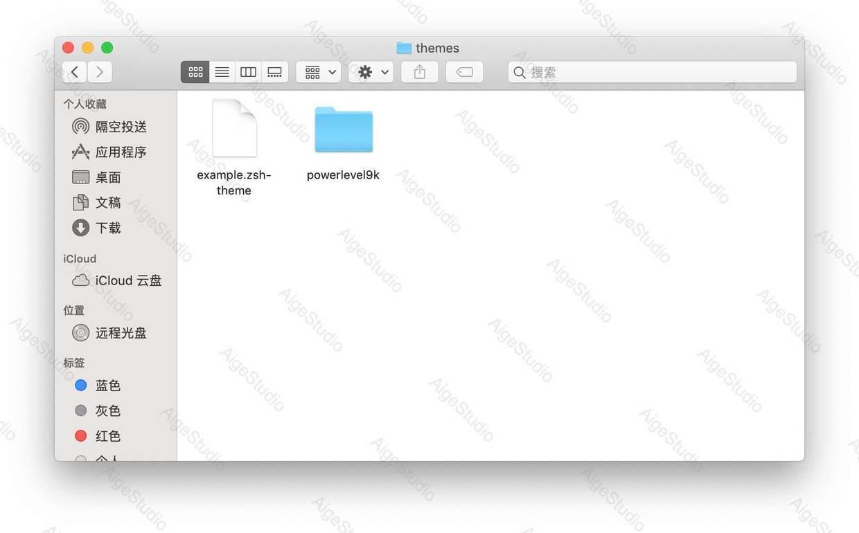 巧用iTerm2 & zsh & oh-my-zsh 打造炫酷的MacOS 终端环境- 知乎