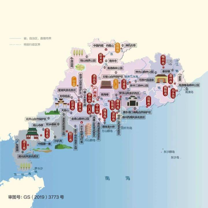 广东十大经典旅游景点,你去过几个?