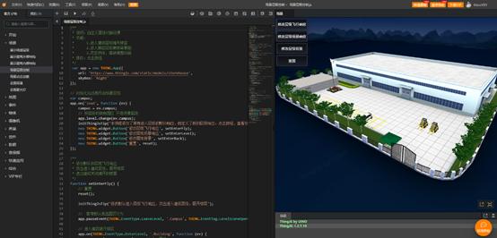 从零起头进修3D可视化之事务的常用方式