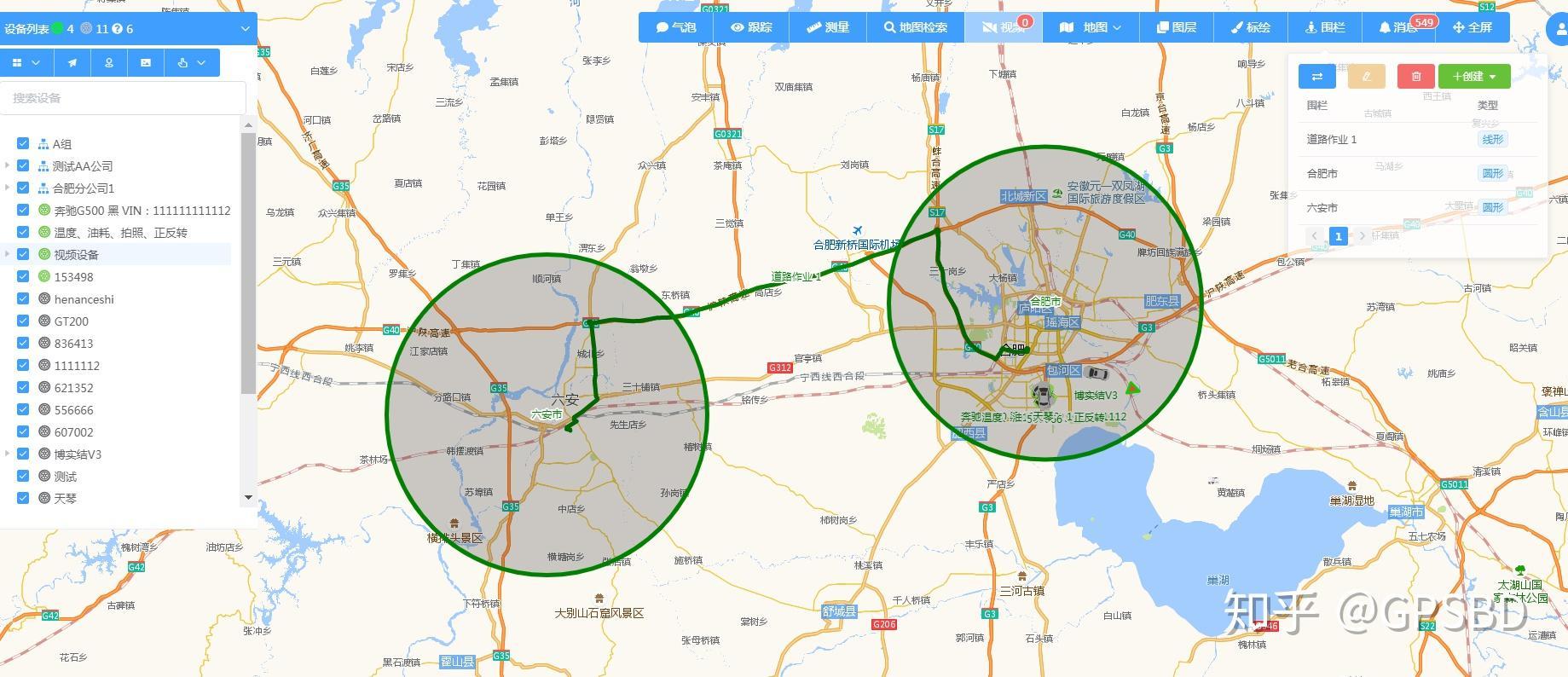 GPSBD卫星定位监控系统 路径规划