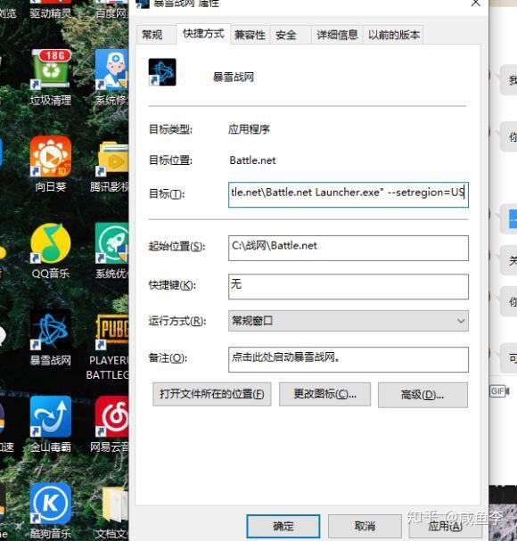qq游戏怎么邀请人_cod战网怎么下载? - 知乎
