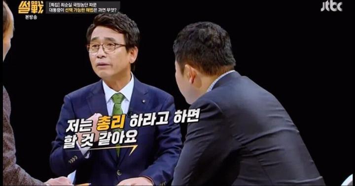 """韩国去历史化的""""进步""""】自由主义者,以""""进步""""之名- 知乎"""