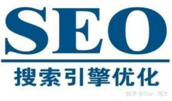 不懂SEO该如何做搜索引擎优化?