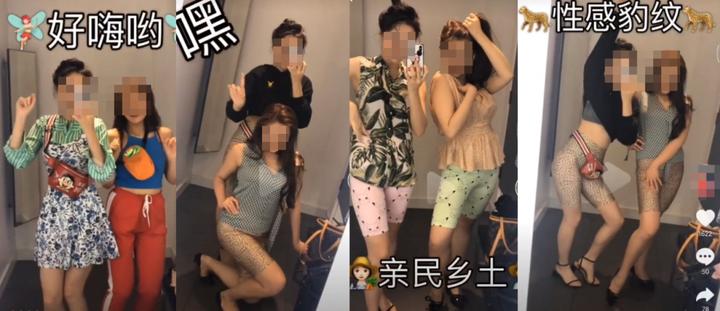 这些女网红,玩得比优衣库女主更羞耻29