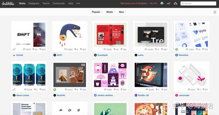 有哪些优秀的平面设计素材网站推荐?