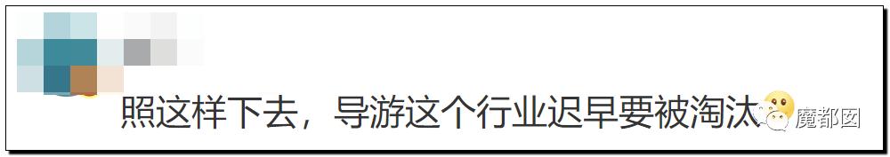 """震怒全网!云南导游骂游客""""你孩子没死就得购物""""引发爆议!6"""