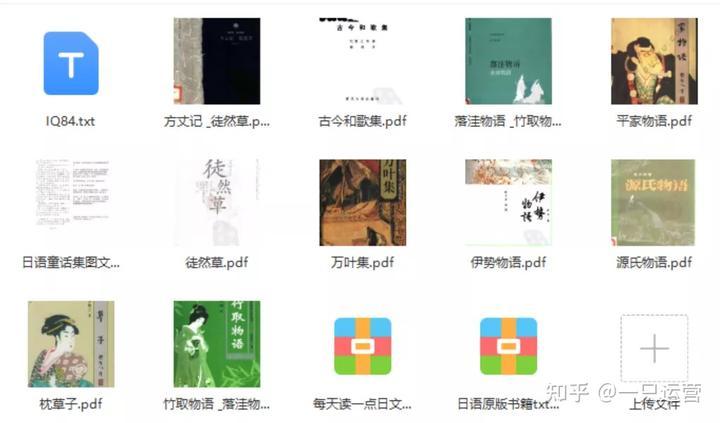 某日语培训机构85GB资料泄露,随时取消分享,快领!!! 第8张