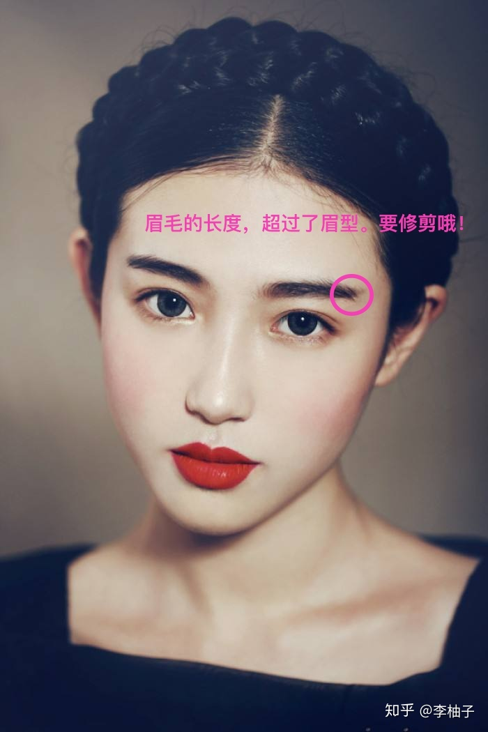 有哪些简单但合川化妆培训是很少人知道的化妆小技巧? 新闻中心 第27张