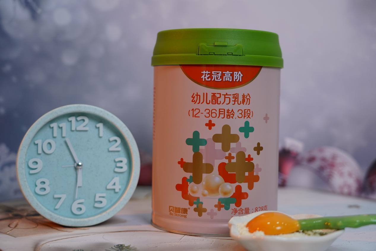 宝藏奶粉#花冠贝智康,马卡龙小绿盖来咯