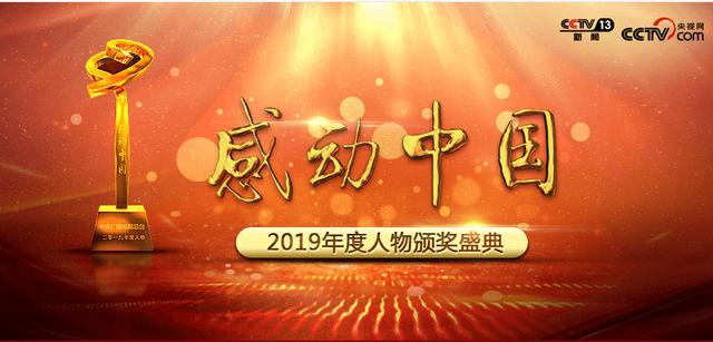 保护环境作文素材_2020感动中国 | 高考作文素材总结 - 知乎