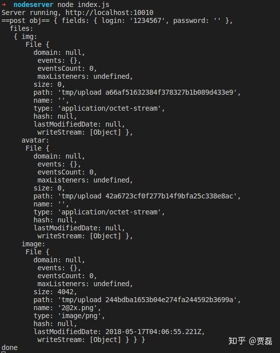 nodejs 获取表单数据,上传图片- 知乎