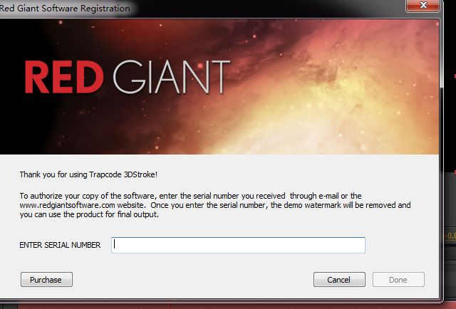 red giant software - 624×420