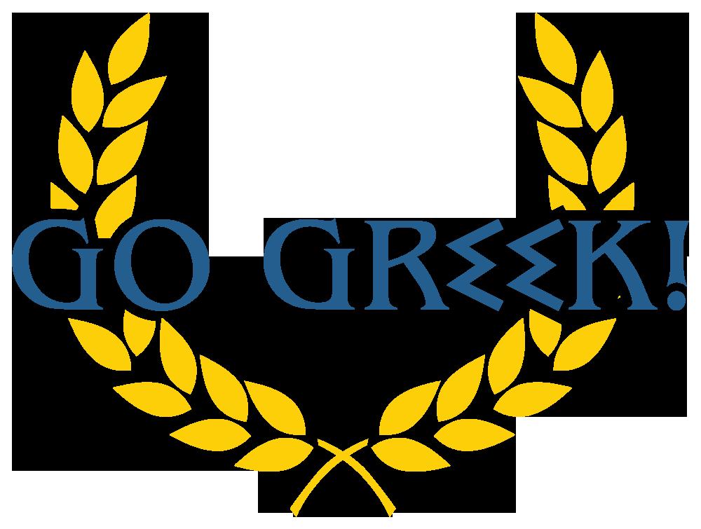 神秘的Greek life || 全面了解美国大学兄弟会