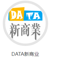 DATA新商业